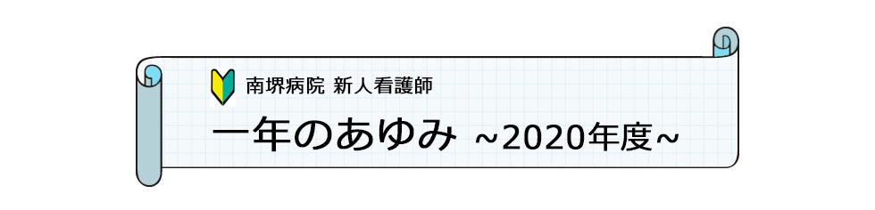20200730_1.jpg